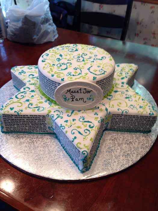 Mazel Tov cake